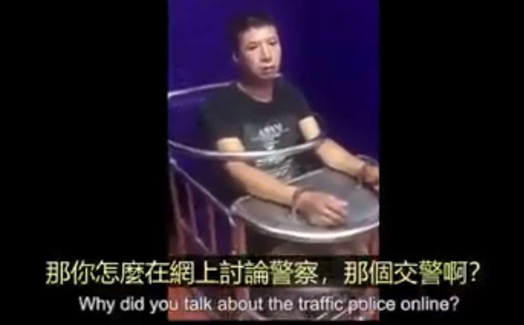 "Chinese police cage, interrogate man for criticizing traffic cops online ""Uncle Police, I'm so sorry, I'm wrong."""